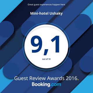 Рейтинг 9,1 на Booking.com