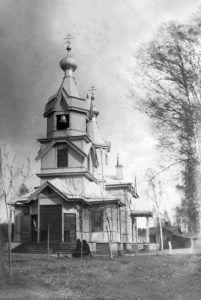 Утраченный храм Казанской иконы Божией Матери в селе Ушаки